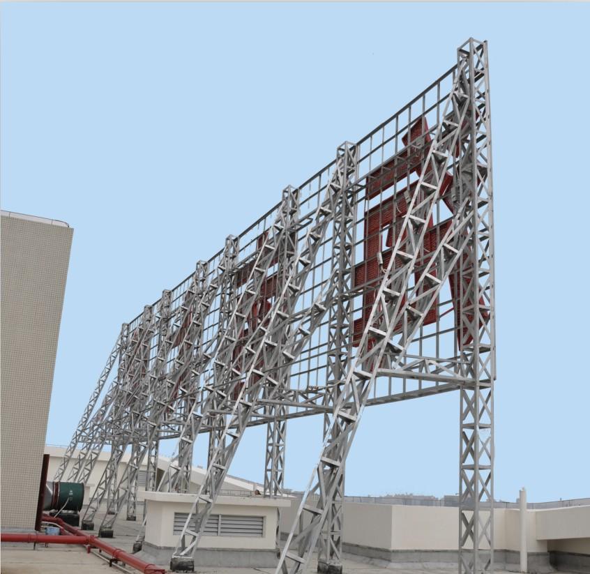 海南大学led发光字钢架结构之一